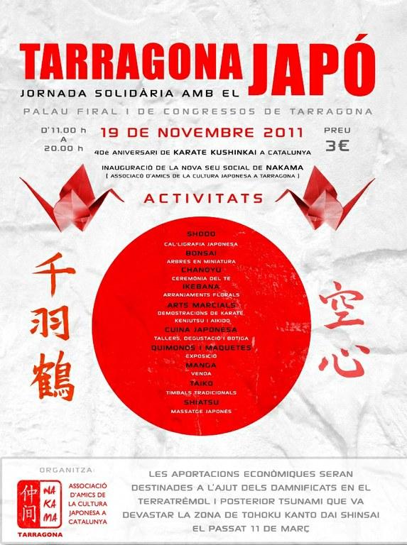 El Palau acollirà dissabte una jornada solidaria amb el Japó