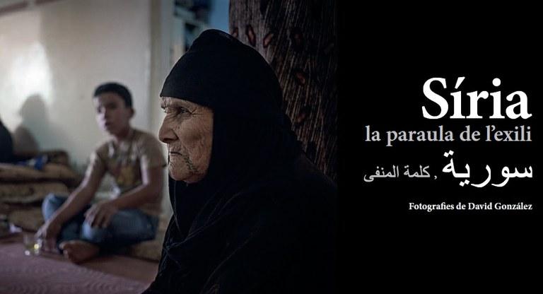 Inauguració de l'exposició: Síria, la paraula de l'Exili