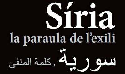 """Més d'un miler de persones visiten l'exposició """"Síria, la paraula de l'exili"""""""