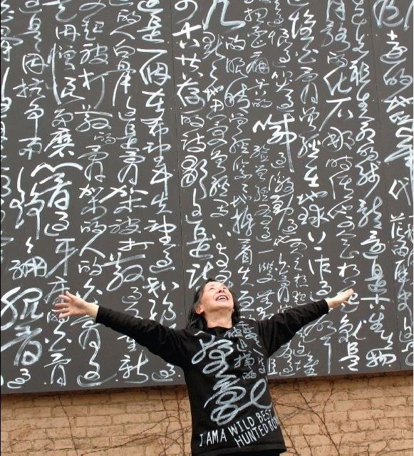 """Dissabte arriba a Tarragona el poeta xinès Huang Xiang en el marc del projecte artístic """"Century Mountain"""""""