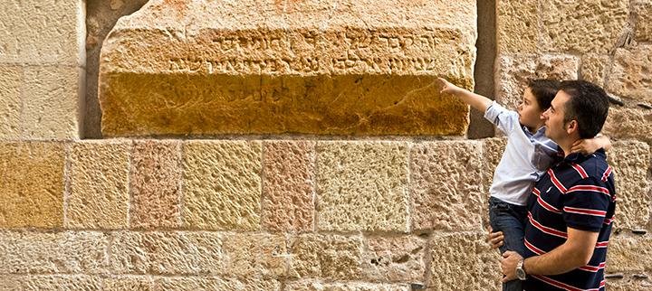 Història de Tarragona