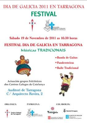 Festival de música i dansa tradicional gallega