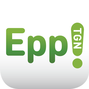 L'EPP! ha rebut 3.516 avisos d'incidències a la via pública durant el 2016